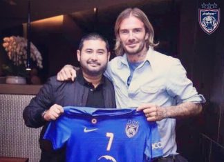 David Beckham Instagram: Great to meet TMJ last night ... Great dinner with him and my friend Peter Lim a...