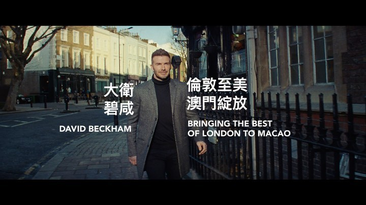 David Beckham Instagram: So much fun shooting this film with  I love London so to be able to bring some o...